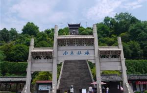 【台州图片】2015.6.7临海江南长城&紫阳街