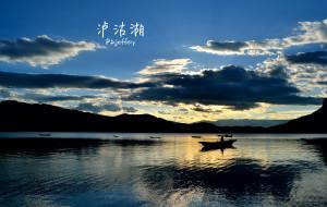 【邛海图片】2015.8盛夏成都自驾西昌、泸沽湖,一场与美丽女儿国的浪漫邂逅