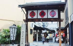 日本美食-法善寺小巷