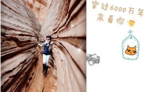 【靖边图片】#跟我走#穿过6000万年来看你:靖边波浪谷+统万城