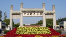 武汉景点-武汉大学(Wuhan University)