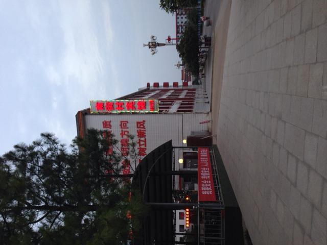 南街村观光园