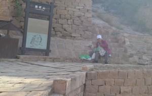 【李家山图片】默默矗立在黄河岸边的古镇——碛口(碛口及西湾村、李家山)之三  李家山村