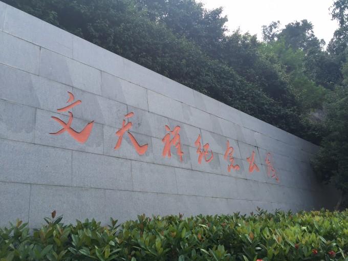 2016年11月蛇口邮轮中心(太子湾母港)和赤湾山(文天祥纪念公园)