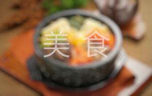 文莱美食-Kimchi