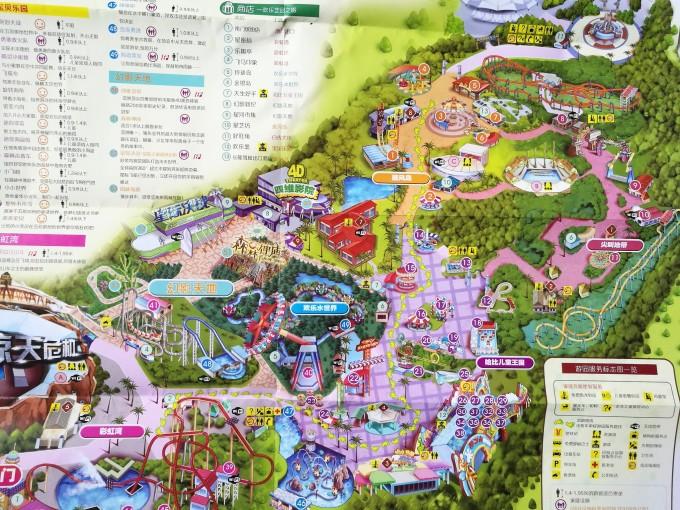 广州长隆野生动物园 高清地图