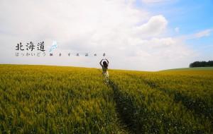 【美瑛町图片】与岁月慢慢前行----北海道