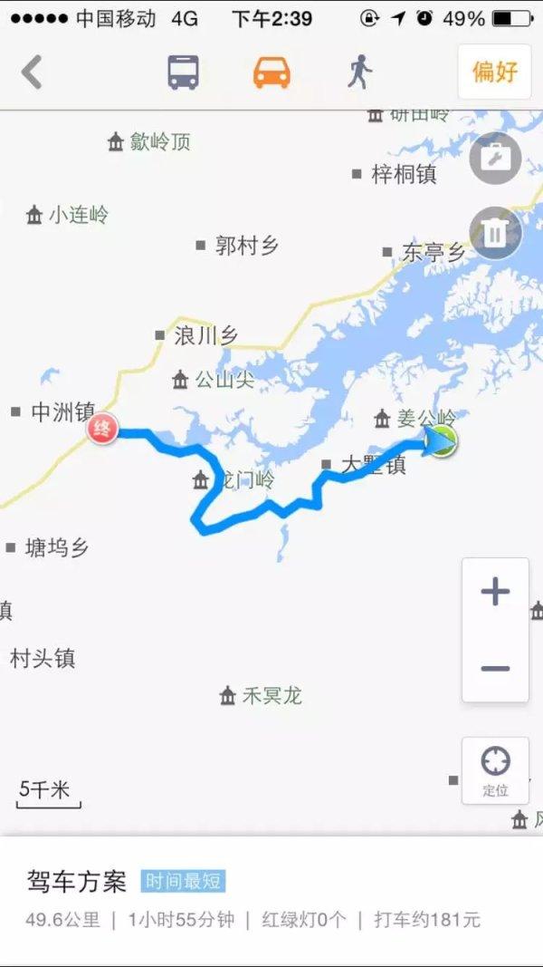 2016.6环千岛湖骑行 南京 扬州 杭州