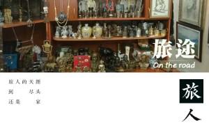 【哈萨克斯坦图片】阿拉木图的古董商店