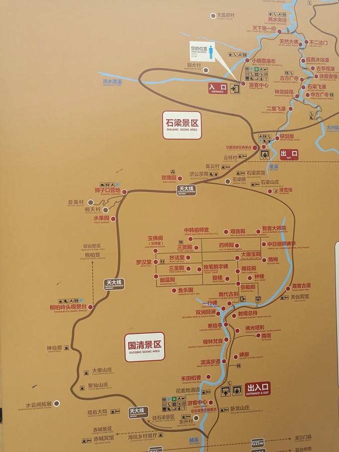天台2日自驾游(琼台仙谷,国清寺,石梁飞瀑)图片