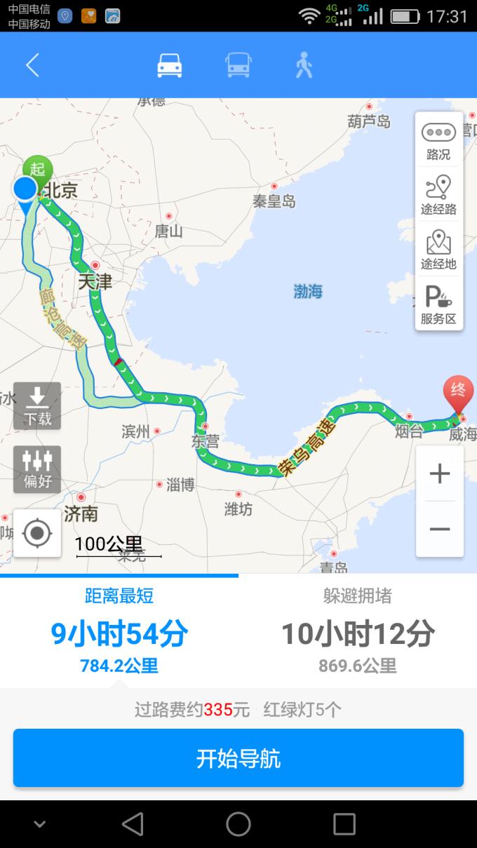 2016我的胶东自驾之旅(长岛,烟台,威海,青岛,济南)