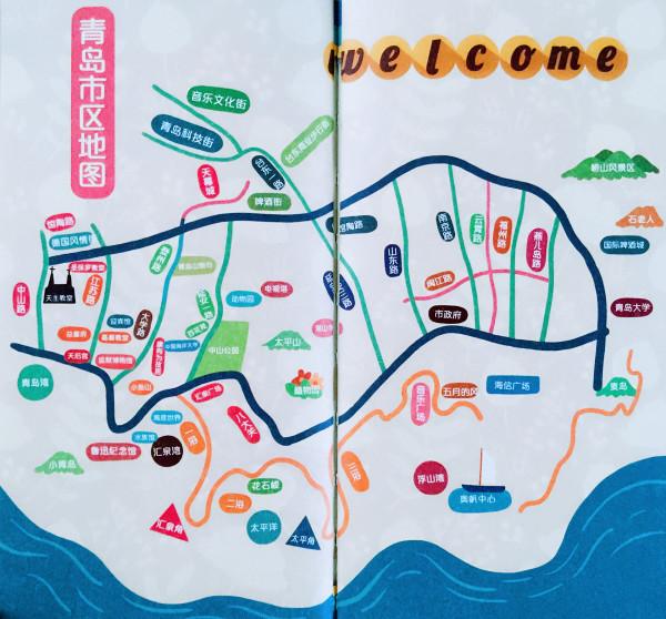 建议住在中山路 或者 栈桥附近的八大峡——瞿塘峡,巫塘峡附近.