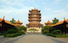 武汉市区一日游(晚出发,东湖磨山风景区+黄鹤楼+湖北省博物馆+长江大桥)
