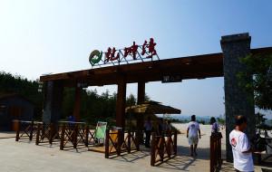 【延川图片】乾坤湾:黄河在这里画了一个圈
