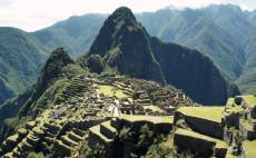 秘鲁 宝藏纪念