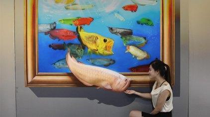北京鸟巢3D美术馆门票