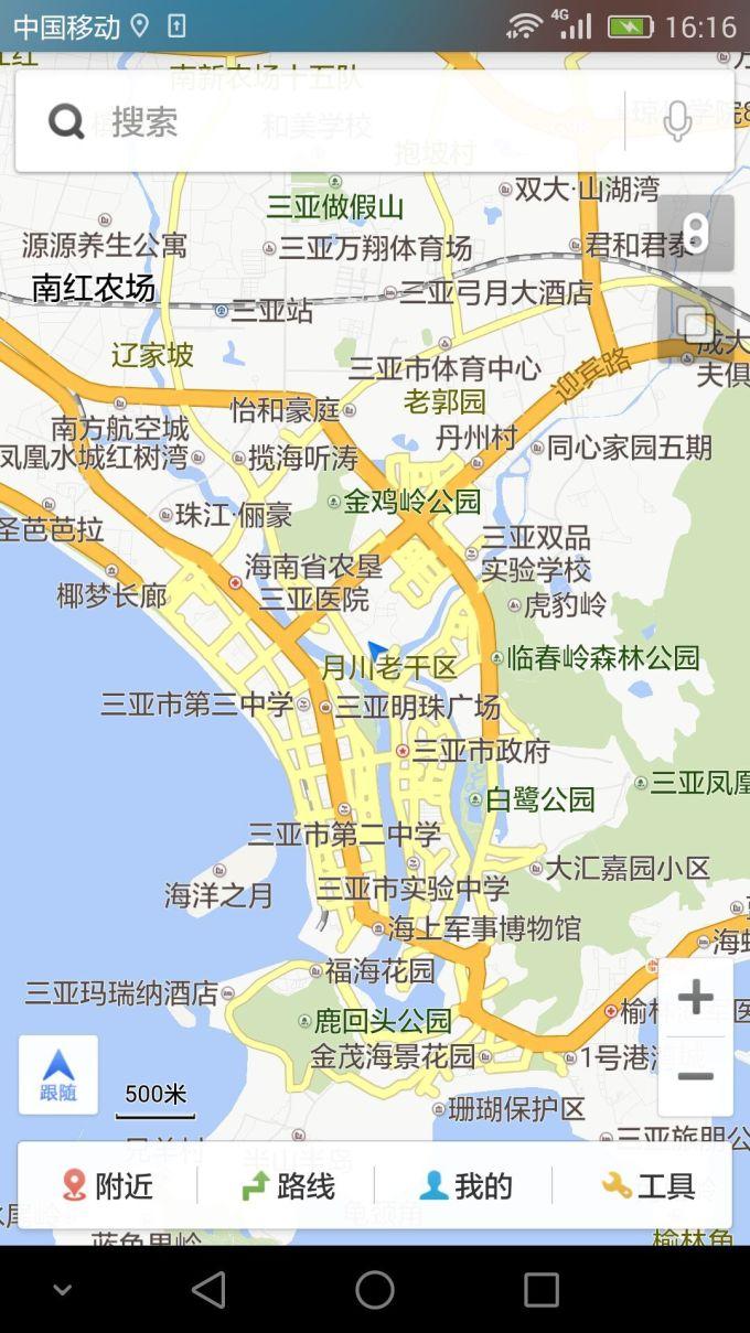 所以深圳开车自驾到三亚啦