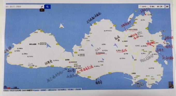 汕头> 老城区觅食 南澳岛环岛2日自驾游