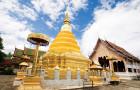 【上海送签】泰国旅游签证(第二人半价/拒签全退/包顺丰回邮)