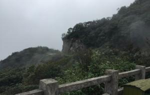 【兴安图片】华南之巅一日游