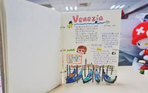 【维也纳图片】【意游未尽,奥觅无穷】13天意大利手绘游记:罗马-佛罗伦萨-比萨-五渔村-米兰-威尼斯-维也纳