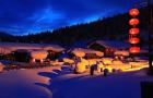 冰城·雪国 哈尔滨周边3日精华游(亚布力3H滑雪+雪乡+雪谷+徒步林海雪原+雪地篝火·烟花+冰上游乐园)