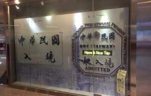 【兰屿图片】被兰屿吸引到台湾