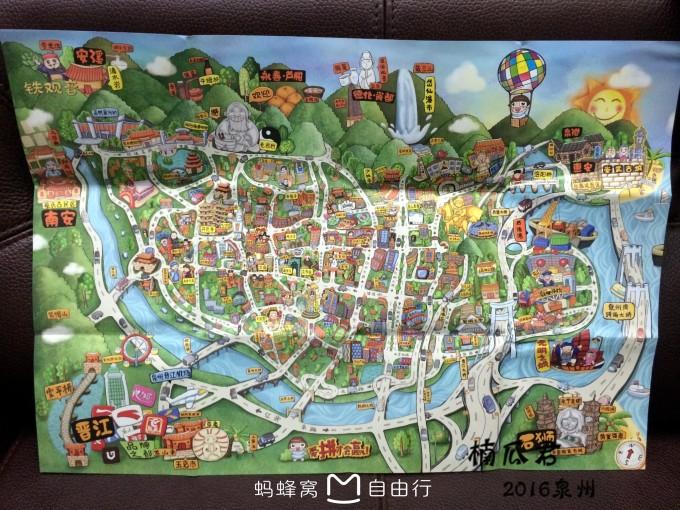 乐在泉州手绘地图