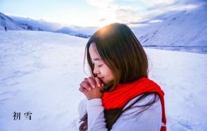 【黑水图片】川西。海拔4700❤我在南方的艳阳里,大雪纷飞