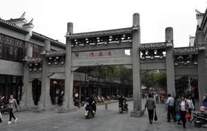 【肥西图片】三河古镇