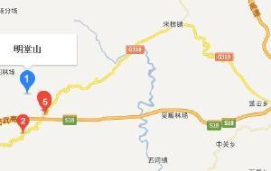 【岳西图片】十一小长假,甜蜜岳西行,明堂山栈道,天峡好风景。