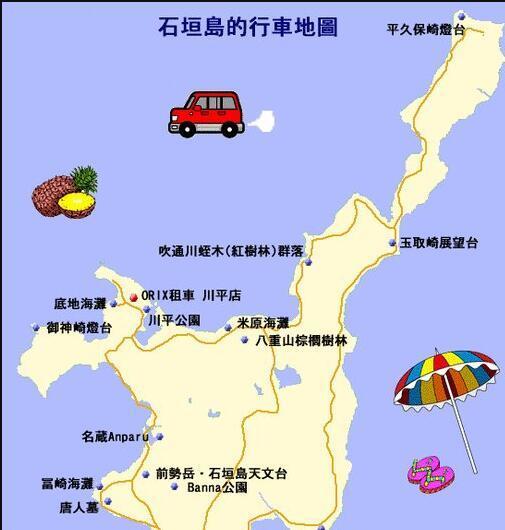 【在最美的季节遇见你----琉球恋歌】畅游冲绳九岛(本