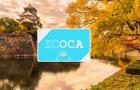 日本ICOCA交通卡 大阪/京都/全日本交通购物通用 内含1500圆(国内包邮/机场或大阪难波可取)