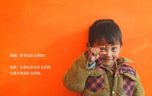 【兰州图片】【海蒂手记】两千公里,从甘南去往色达
