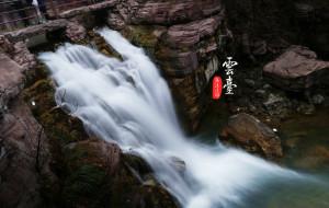 【焦作图片】#游记小赛# 【R·Rの旅行】春风四月,缥缈云台