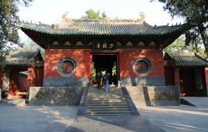【郑州图片】郑州游记(嵩山少林寺、嵩阳书院、河南博物院)