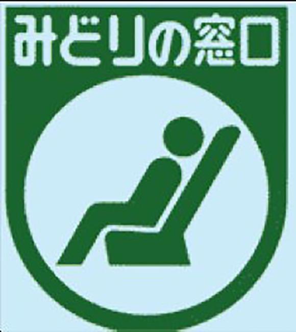 【全国顺丰包邮】日本 jr pass四国地区铁路周游券 2