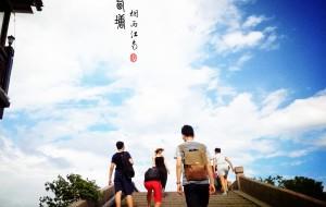 【木渎图片】烟雨江南——绍兴、西塘、苏州、无锡,四城八日慢节奏自由行