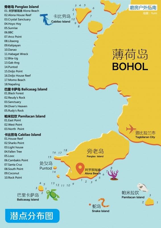 吉隆坡机场附近,宿雾酒店(要离去港口坐船到薄荷岛方便的)酒店推荐,一
