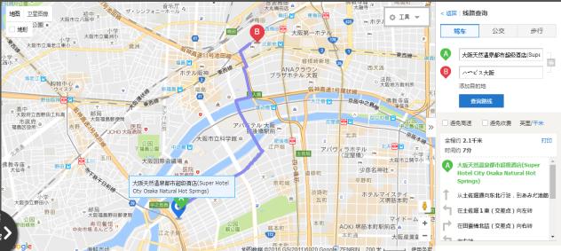 大阪超级温泉都市酒店到关西国际机场路线