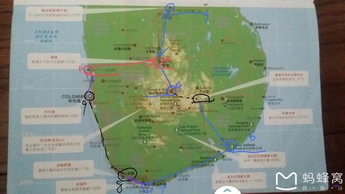 地图 设计图 效果图 680_383