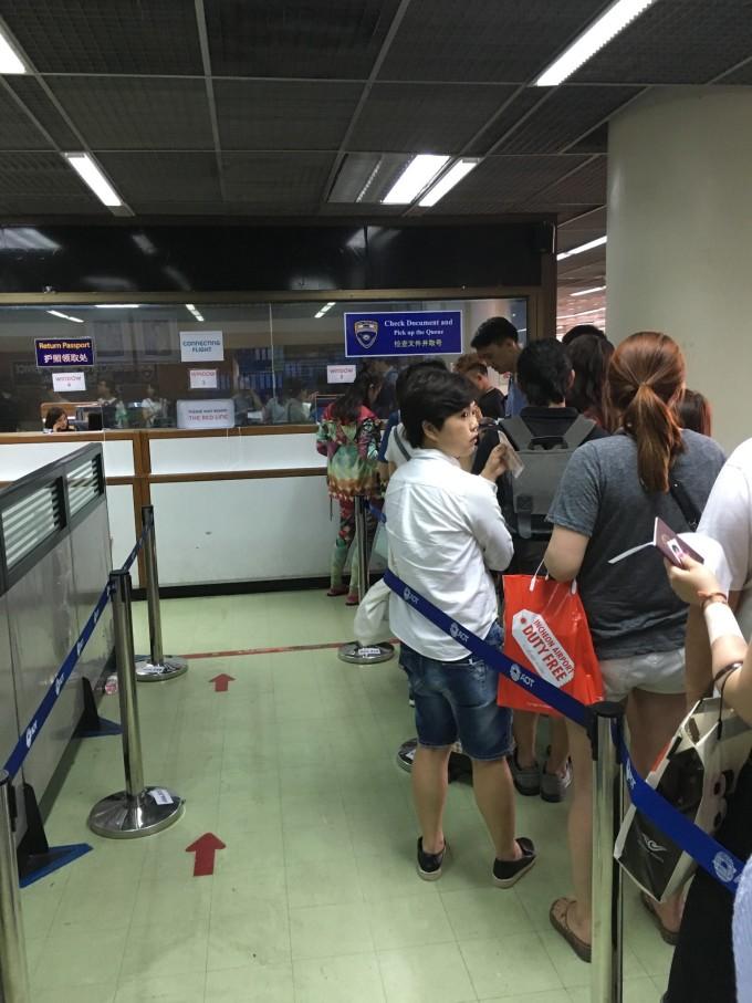 5月20日,下午3点半,准时到达泰国廊曼机场,下飞机之后上了机场