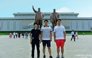 【平壤图片】去领袖的国度·做幸福的人民——朝鲜挖煤之旅