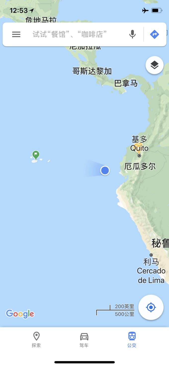 加拉帕戈斯群島自助遊攻略