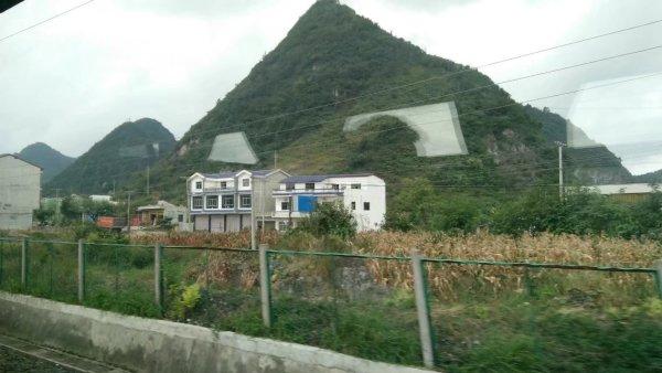 安顺有多少人口_哪里才是真正的贵州避暑胜地 是你的家乡吗