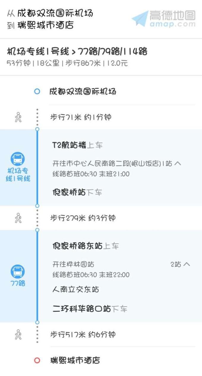 重庆到黄龙旅游_2月,3月,4月黄龙旅游报价_价格_多少钱-重庆...