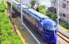 大阪南海电车特急rapit列车(大阪至市区列车  40分钟急速到达)
