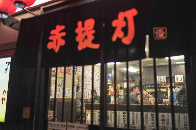 東京·美食物語 134