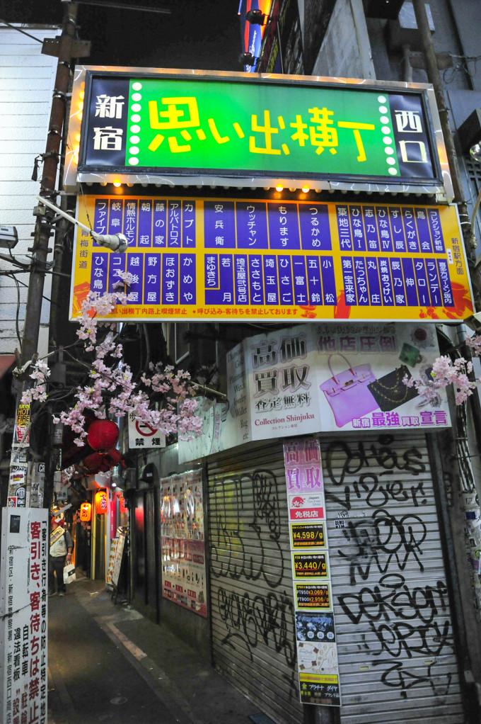 東京·美食物語 127