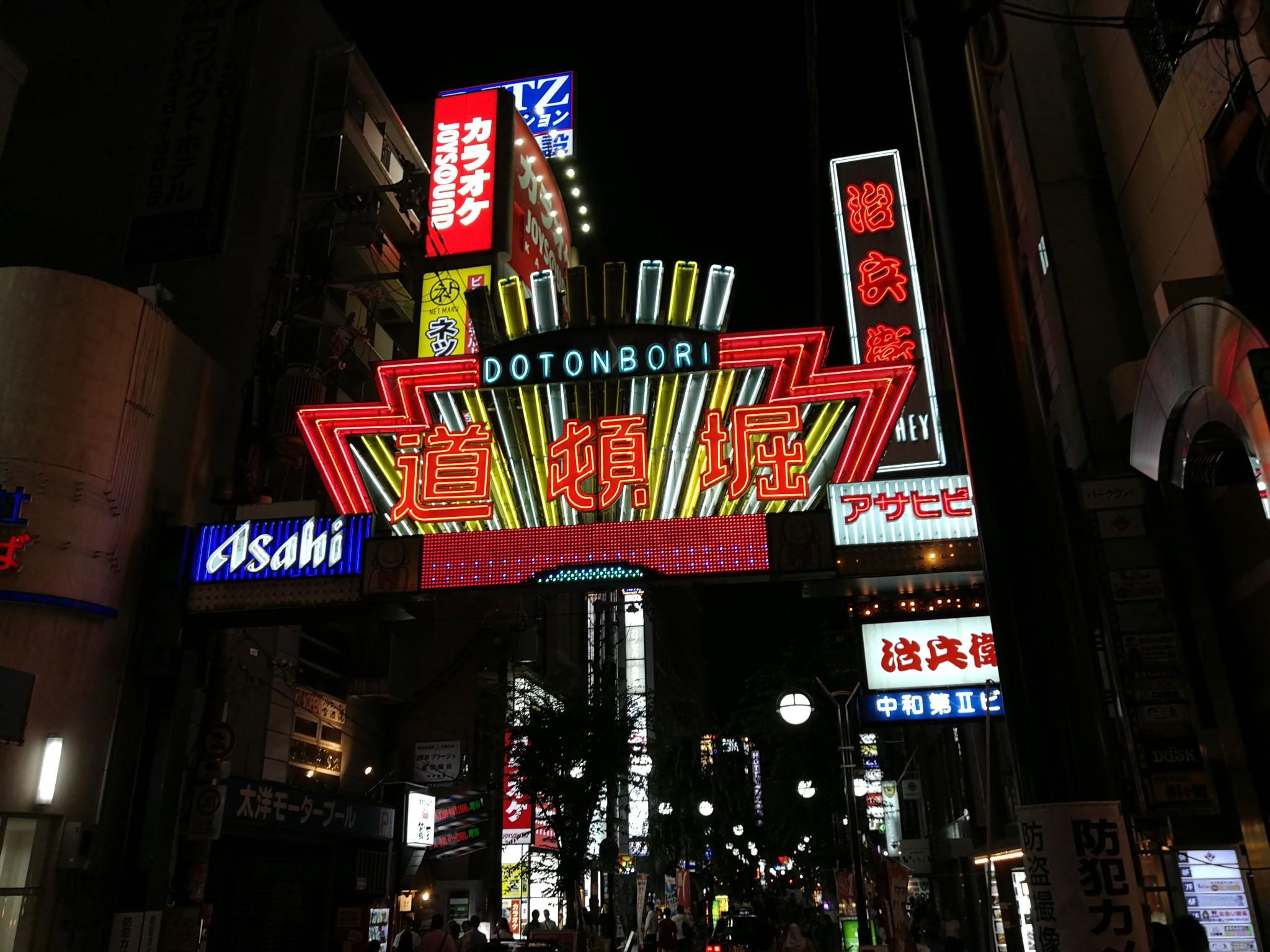 久居 道頓堀 津市でおすすめの美味しいお好み焼きをご紹介!